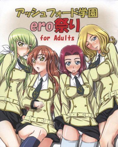 Hentai comics
