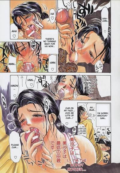 Erotic Heart Mother 5
