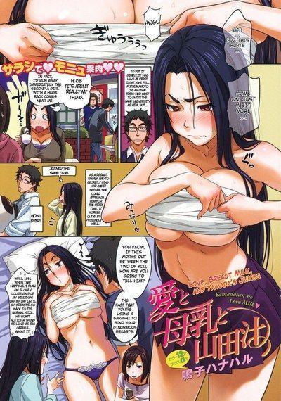 Love, Breast Milk, and Yamada\\\