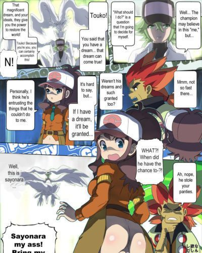 Pokemon ()