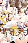 Himitsu no Anazono- Hentai