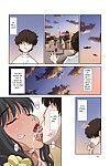 Hitozuma Miyuki- Hentai (Full Color) - part 3