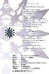 (C89) Kotonosha (Mutsumi Masato) Das Leiden von SchneeWeisschen (RWBY) Kalevala & Wrathkal & AWE