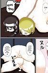 Robo Ittetsu Sennou Saimin Club ~Megane-kun no Okaa-san to Onee-chan~ desudesu - part 2