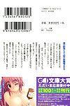 (C80) TKSpower (Zekkyosyu) Ore no Kokan to Tama-nee ga Shuraba sugiru (ToHeart2) Frizky