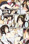 Happoubi Jin Baka ni Shinaide!! - Don\'t Make A Fool Out Of Me!! (Namaiki! 2011-03) woootskie Digital