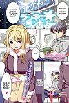 Hamashima Shigeo Lucky Laundry (COMIC HOTMiLK 2010-02)