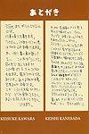 (COMIC1) NOUZUI MAJUTSU, NO-NO\'S (Kanesada Keishi, Kawara Keisuke) ESPRESSO 4dawgz