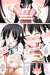(C76) K-Drive (Narutaki Shin) K-ON Buin no Sodate Kata - How to bring up K-ON Girl (K-ON!) Yoroshii