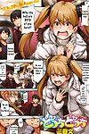 Minato Fumi Docchi Docchi - Which is my boyfriend? (COMIC Kairakuten 2010-03)