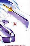(C76) Jouji Mujou (Shinozuka Jyouji) Pour me milk! (Queen\'s Blade) Decensored