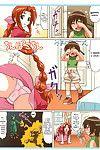 (C70) Ohkura Bekkan (Ohkura Kazuya) Tifa W Cup (Final Fantasy VII) SaHa Decensored - part 4