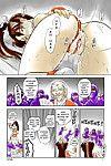 Hellabunna (Iruma Kamiri) Fighting 6 Button Pad (Garodensetsu) ()color incomplete - part 2