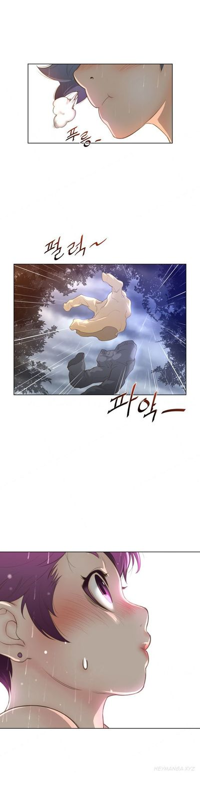 Perfect Half Ch.1-27  (Ongoing) - part 22