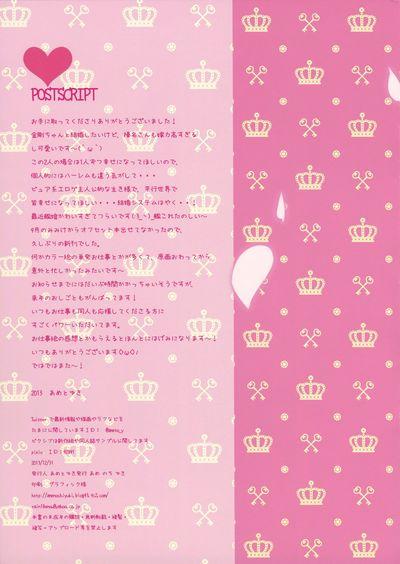 (C85) [Ame nochi Yuki (Ameto Yuki)] Kanmusu Collection 2 (Kantai Collection -KanColle-)  [Facedesk]