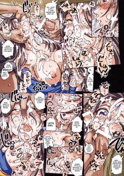 [RPG COMPANY 2 (Toumi Haruka)] MOVIE STAR IIa (Ah! My Goddess)  [EHCOVE] - part 3