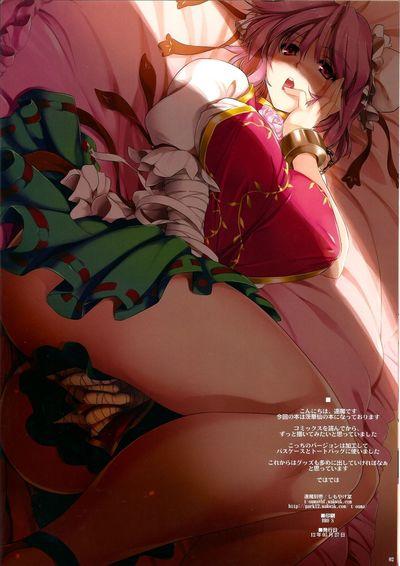 (Reitaisai 9) [Shimoyakedou (Ouma Tokiichi)] Kasen-sama to H na Shugyou wo Suru Hon (Touhou Project)  {CGRascal}