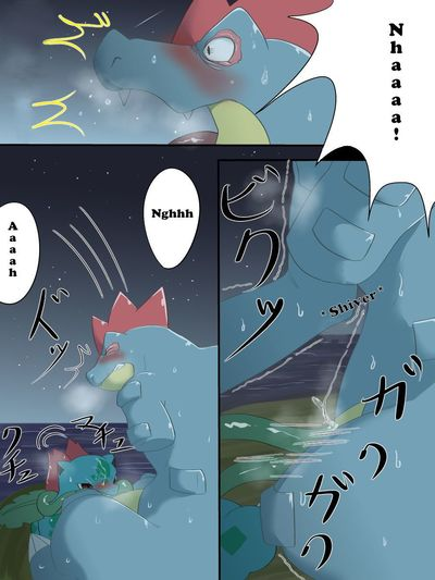 Clearing the fog [Pokemon] - part 2