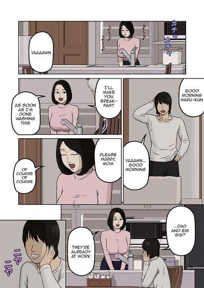 [Izayoi no Kiki] Kumiko to Warui Musuko