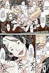 Hoyoyodou Otou-san! Musuko no Yome (45-sai) ni Hatsujou Shicha Damedesu yo!  Striborg - part 6