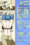[Freehand Tamashii] Okazu wa Kyou mo, Tsuma no Botebara Noukou Sex  [_ragdoll] - part 3