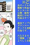 [Freehand Tamashii] Soukan Kyouen - Adultery Feast  [_ragdoll]