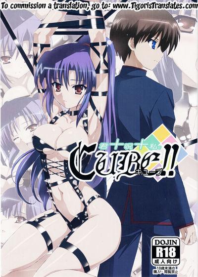 (COMIC1☆6) [Yowatari Kouba (Jet Yowatari)] Kimi + Noroi + Watashi de CUBE!! - You+Cursed+Me CUBE!! (C Cube)..