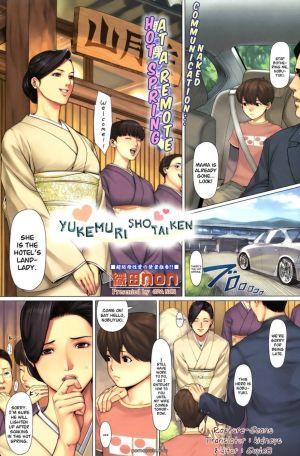 Hot spring at aremote- Hentai