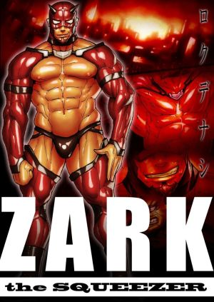 ZARK the squeezer