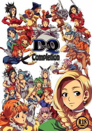 Karamai – DQ Completion
