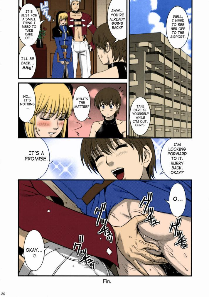 King Of Fighters- Yuri and Friends 2008 UM - part 2