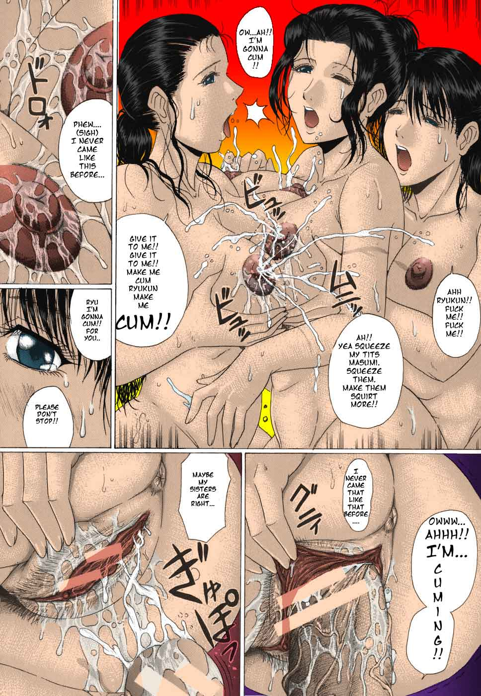 Coach\'s Players- Murasame Masumi - part 2